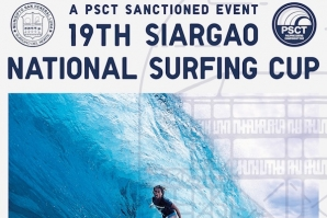 THE 19TH SIARGAO NATIONAL SURFING CUP COMING UP!