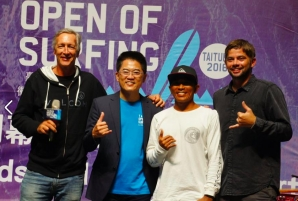 ASC's 2016 Men's and Women's Champions Crowned and Oney Anwar Wins His First QS 1500